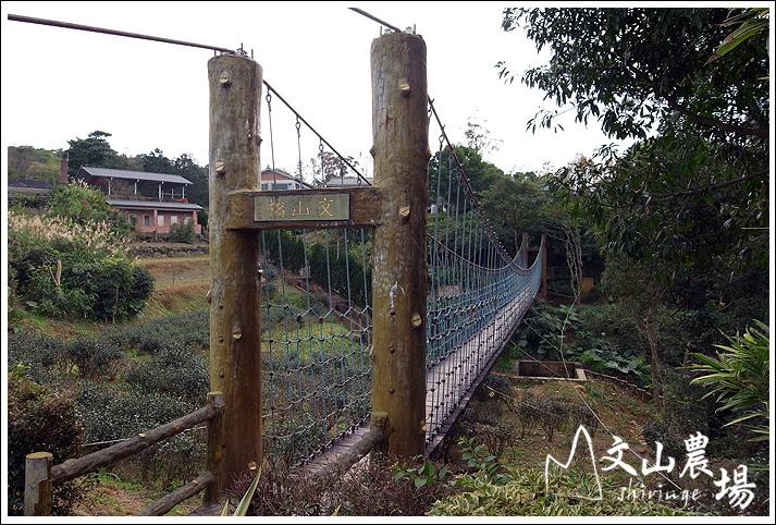 大頭妹的影像生活: 【臺北。新店】文山農場。場勘篇