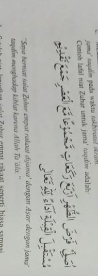 Tuliskan Niat Shalat Jamak Taqdim Maghrib Dan Isya : tuliskan, shalat, jamak, taqdim, maghrib, Tuliskan, Salat, Waktu, Zuhur, Dijama, Diqasar, Dunia, Sekolah