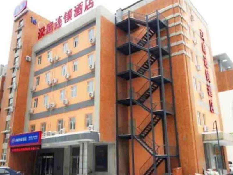 Promo 75 Off Motel168 Changchun Avenue China Site Hotel