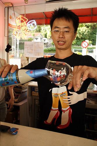 漂浪誌: PROST BAR:和淡水夕陽乾杯