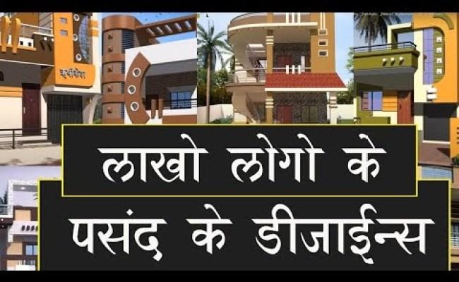 Home Design Latest Home Design Inpirations