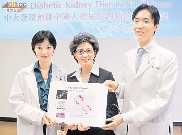 Dr Spencer Lai (賴鶴明 博士): 糖尿病人驗基因防腎病