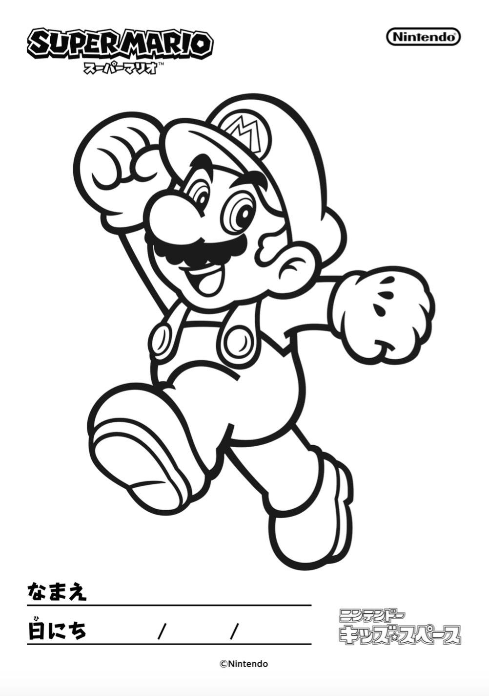 Disegni Da Colorare Super Mario Maker ~ Pagine da colorare