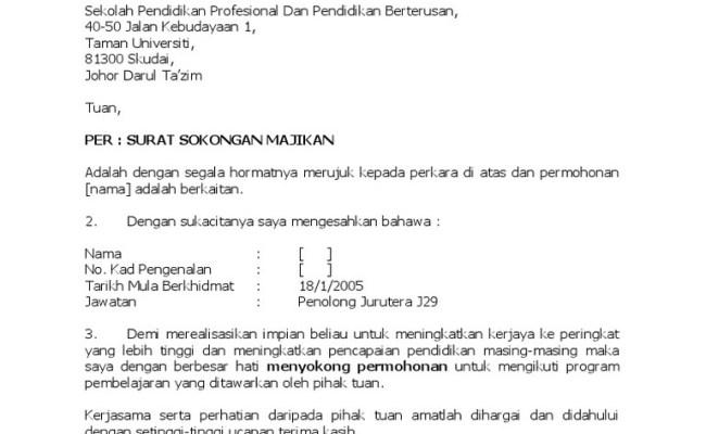 Contoh Surat Rasmi Sokongan Ketua Kampung Sijangkang Contoh Surat Rasmi Sokongan Ketua Kampung Cute766