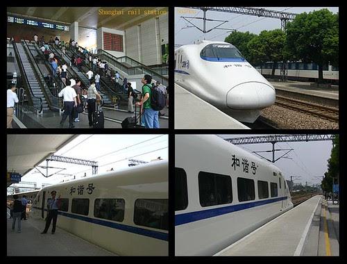 貝式奢華: 臺灣高鐵與中國動車