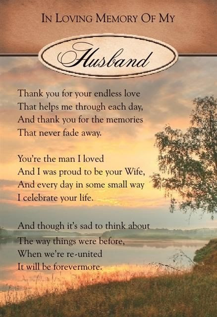Wedding Anniversary After Death Of Spouse Quotes : wedding, anniversary, after, death, spouse, quotes, Wedding, Anniversary, Quotes, Widow