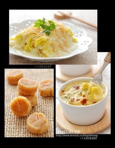 小小米桶: 干貝奶油津白 & 奶油焗白菜【食譜邀稿】