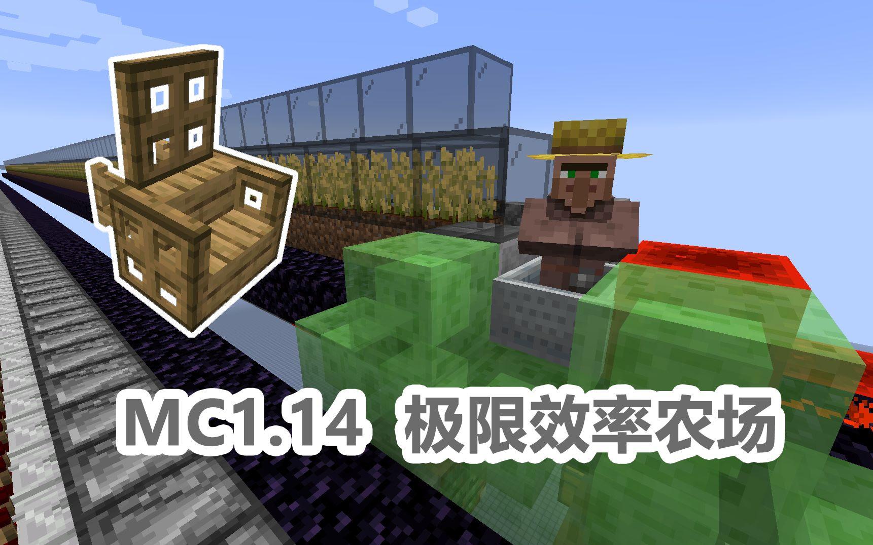 すごい Minecraft 自動農場 - mozyao.blogspot.com