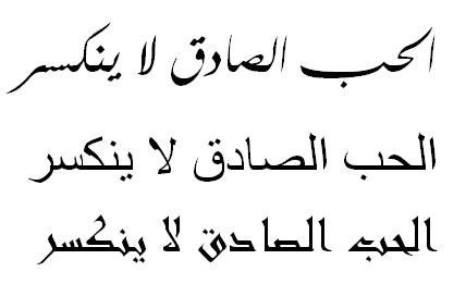 Tattoovorlagen Buchstaben Arabisch Tattoos Tattoo Vorlagen