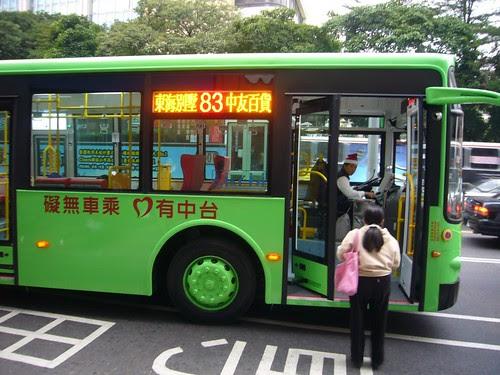 臺中2B月臺: 統聯客運低底盤公車-83路搭乘記