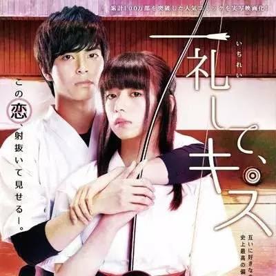 最討厭日本年輕女演員Top10 這些女演員們得罪誰了 - Love News 新聞快訊