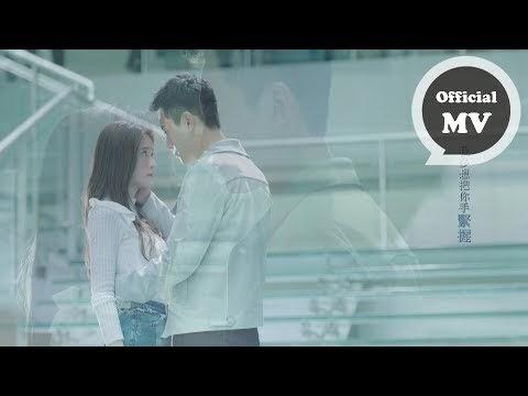 Chinese Pinyin Lyrics: Wo Men De Ai Mei You Cuo - Fox Hu Xia (我們的愛沒有錯 - 胡夏)