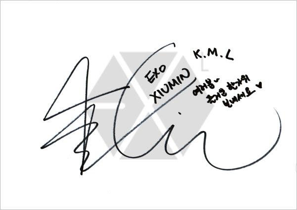 Exo Signature Png