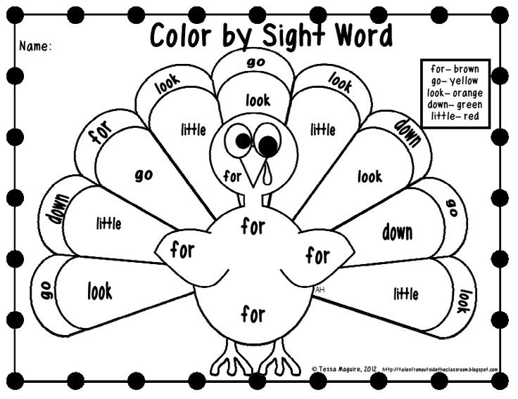 sight word worksheet: NEW 16 SIGHT WORD THANKSGIVING WORKSHEET