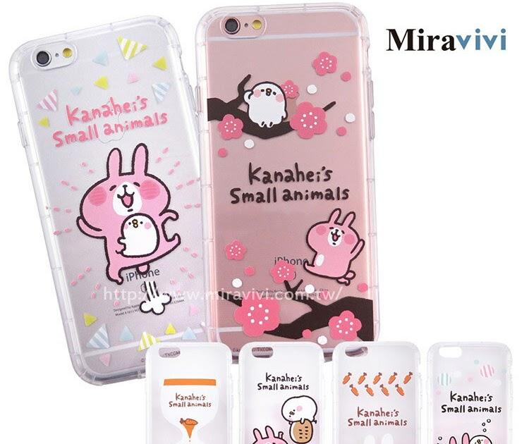 【本周最新折扣】Kanahei卡娜赫拉iPhone6/6s (4.7吋)防摔氣墊空壓保護套-哪裡買的到?