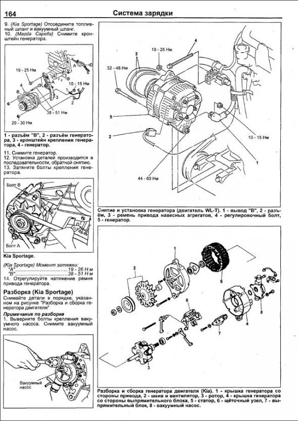 Bestseller: Ford Ranger Wl Engine Workshop Manual