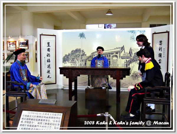 【澳門】不畏強權的歷史人物 - 林則徐博物館 & 蓮峰廟 - 跟澳門仔凱恩去吃喝玩樂