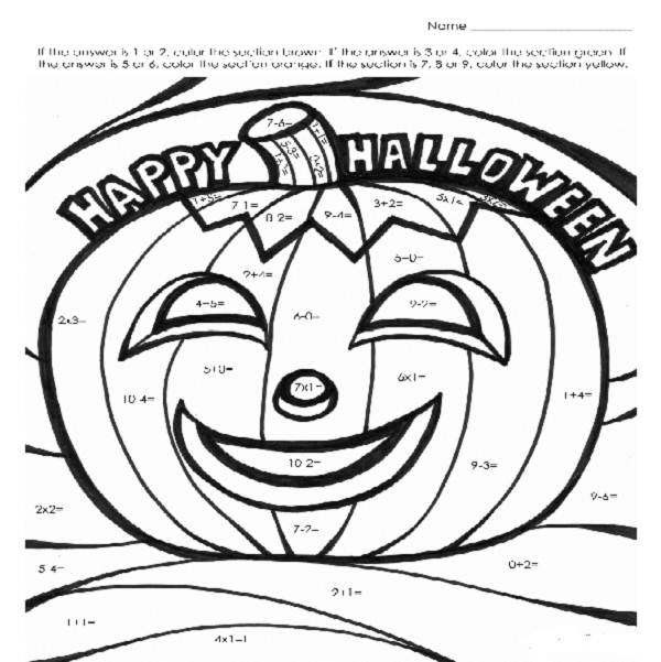 42 HALLOWEEN MATH COLORING WORKSHEETS PRINTABLE