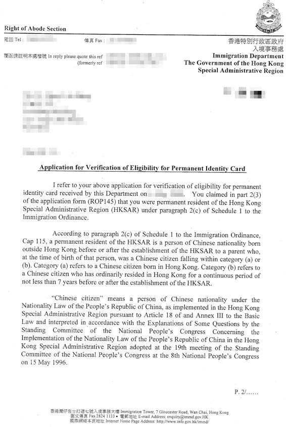 Sponsorship letter for student visa application sample textpoems sponsorship letter an visa youth strategic plan template spiritdancerdesigns Gallery