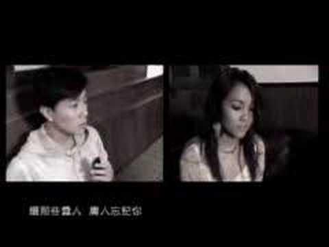 Cantopop/Mandopop Translated Songs To English Lyrics: 滄海遺珠 [Talent Left Unrecognized] - Kay Tse 謝安琪 + Wilfred Lau 劉浩龍 ...