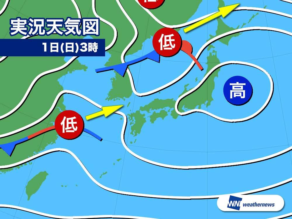 最新 明日 成田 天気 - 様々な日本の寫真/寫真
