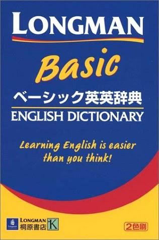 ダウンロードロングマンベーシック英英辭典 Ebook ePub 4342102110 ...