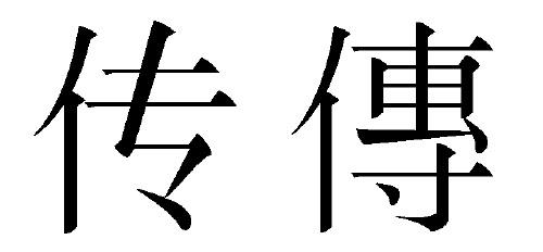 Download [pdf] China Empire Of Living Symbols Pdf Ebook