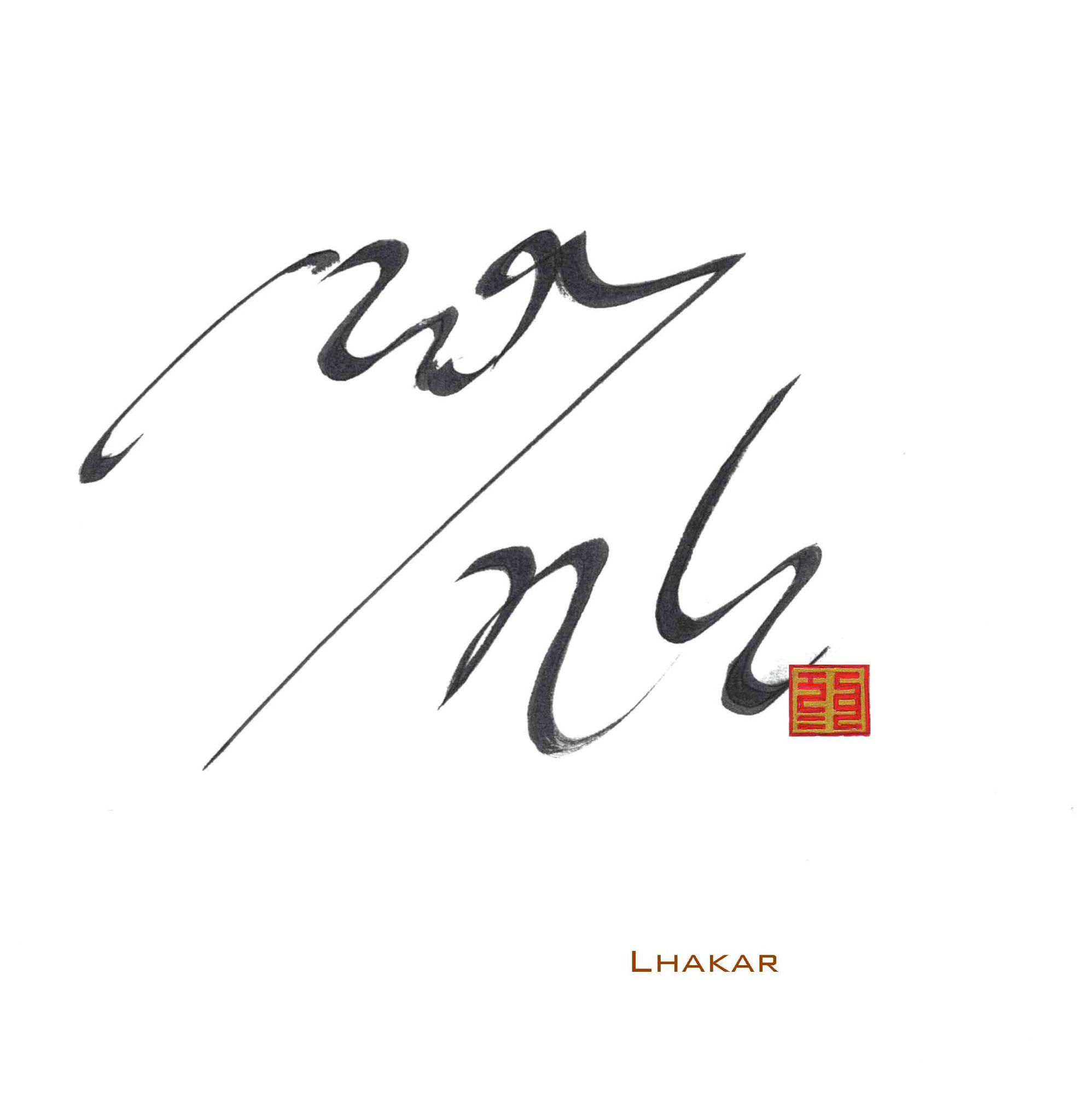 Visualizing Lhakar Part Two, Calligraphy by Puntsok Tsering