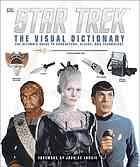 Star Trek : The Visual Dictionary