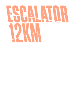ht-urbant_escalator