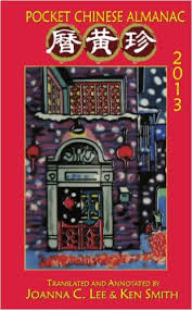 Pocket Chinese Almanac 2013