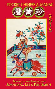 Pocket Chinese Almanac 2016