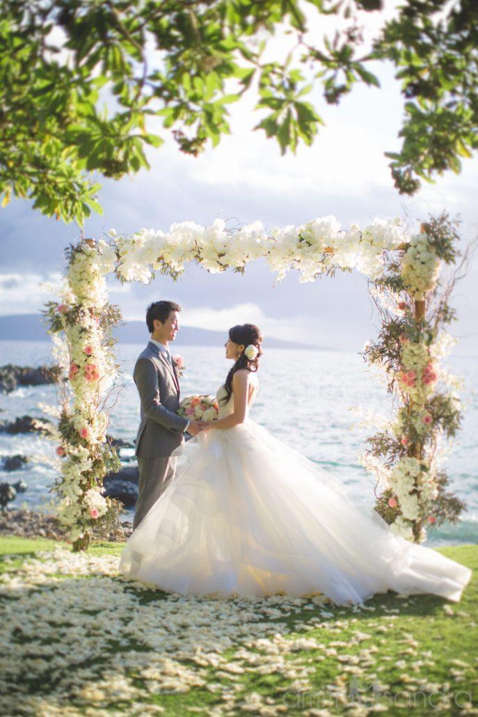 Maui Wedding DJ