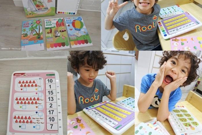 【育兒好物】青林5G智能學習寶‧讓孩子主動愛上學習