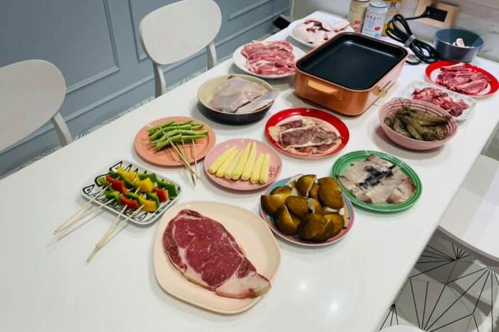 今年中秋節就窩在家烤肉吧~食材「T鮮生」都幫我們準備好了