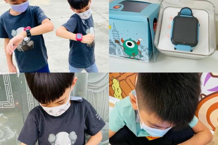 Herowatch 4G科技防水兒童智慧手錶。讓孩子生活中多一分安心與便利