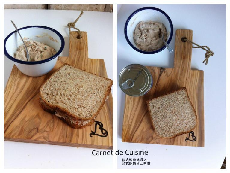 法式鮪魚抹醬-2