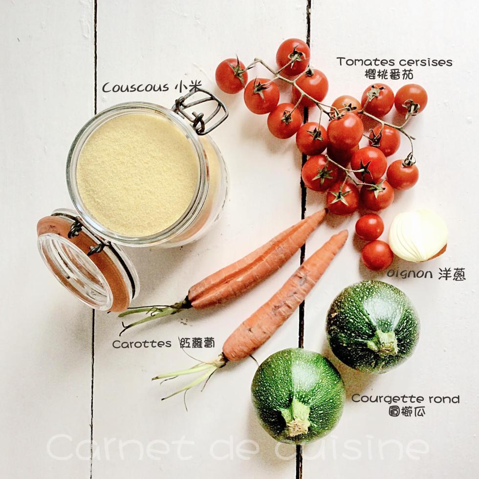 法國家常料理-Alain Ducasse迷你蔬菜釀小米Petits légumes farcis au millet-蔬菜群