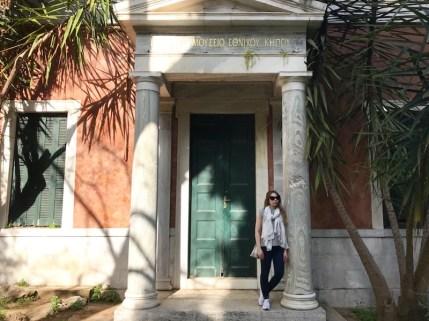 Athens - National Garden