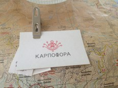 Karpofora bar and map