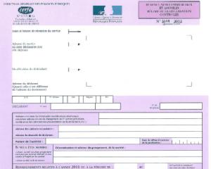 liasse-fiscale-2035