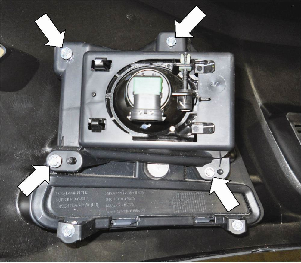 medium resolution of if equipped remove the four 4 screws and the fog lamp assembly