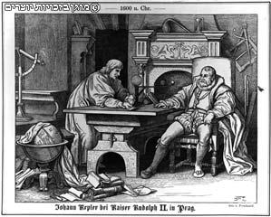 המתמטיקאי יוהנס קפלר והקיסר רודולף ה- 2 בפראג