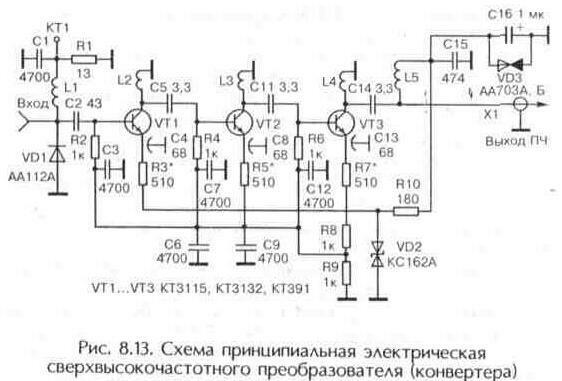 » Схема электрическая принципиальная телевизора рекорд