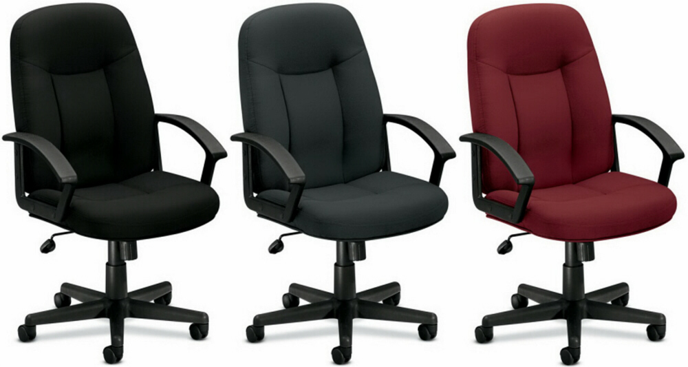 High Back Fabric Office ChairBasyx Office Chair
