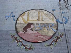 Arlin's Logo