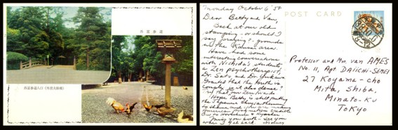 Postcard from Sidney Hook, front and back
