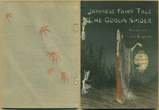 Japanese Fairy Tale