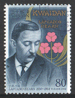 Hearn Stamp