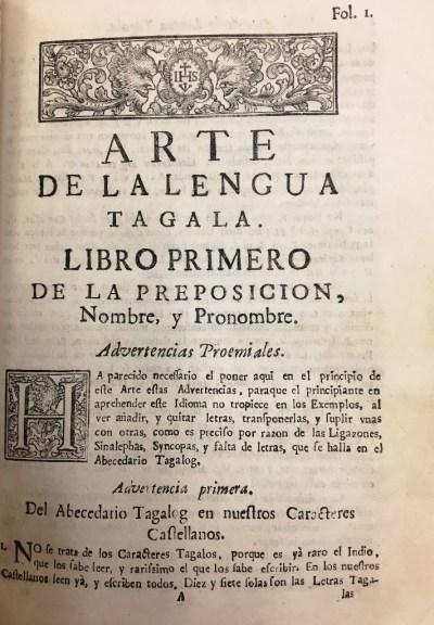First Page of Arte de la lengua